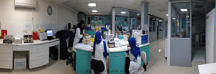 آزمایشگاه پاتوبیولوژی دانش تهران