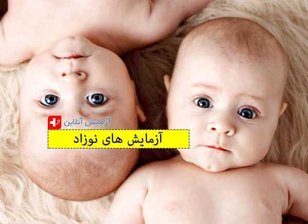 سلامت کودک