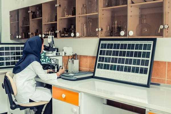 آزمایشگاه آریا تهران