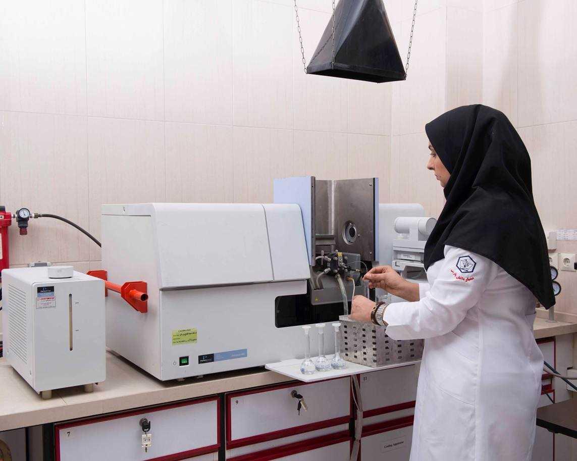 آزمایشگاه پارس2