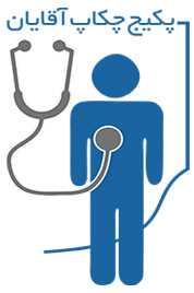 checkup-men