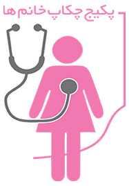 checkup-women