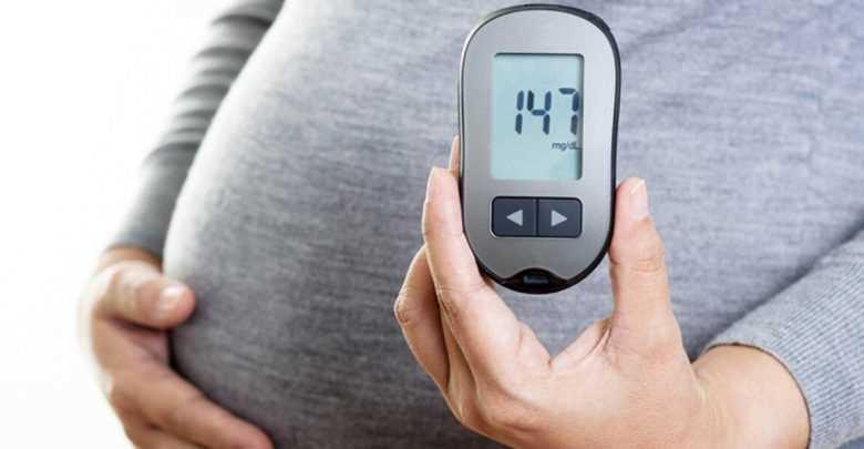 میزان قند بارداری