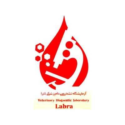 آزمایشگاه لابرا