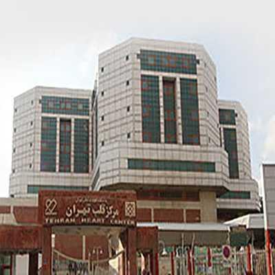 آزمایشگاه مرکز قلب تهران