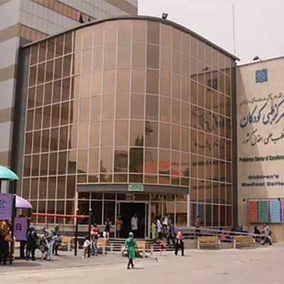 آزمایشگاه مرکز طبی کودکان